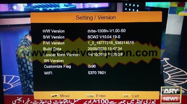 NEOSAT N-7000D 1506LV HD RECEIVER NEW SOFTWARE