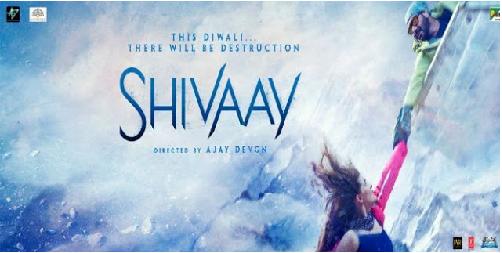 Bollywood9.com shivaay movie poster