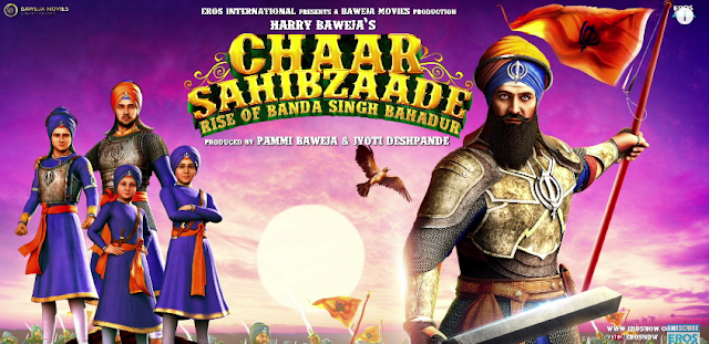 Chaar Sahibzaade 2 Rise of Banda Singh Bahadur movie wallpaper