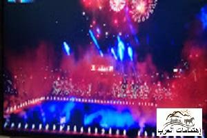 حفل إفتتاح كأس المم الأفريقية على إستاد القاهرة الدولى