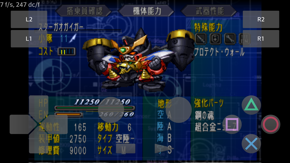 Android PS2 Emulator Play! to run 2nd Super Robot Wars Alpha Review