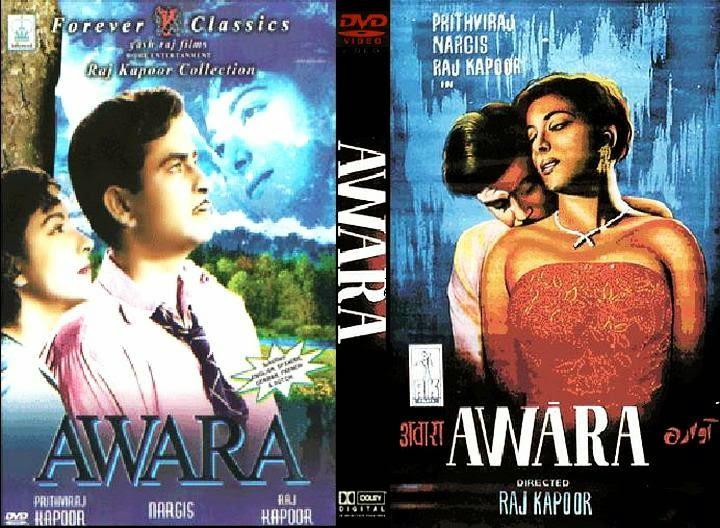 Khaab (hindi) songs download | khaab (hindi) songs mp3 free online.