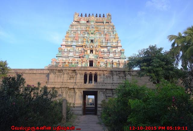 Oottathur Suddha Rathneswarar Temple