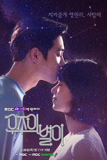 The Universe's Star Episode 6 Subtitle Indonesia