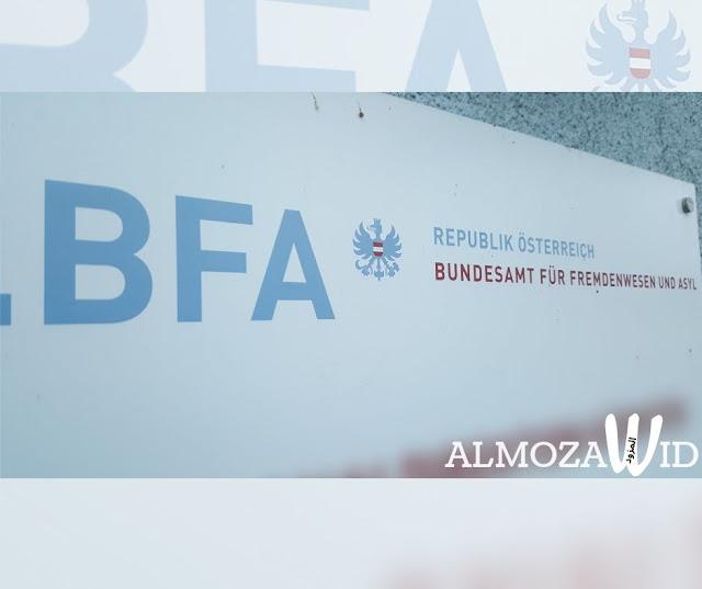 النمسا: سحب إسم من الدول الآمنة في أول اجتماع حكومي