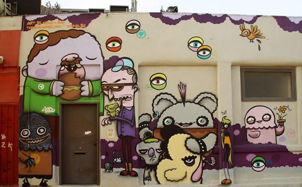 Grafiti atau Lukisan Dinding lucu mata - mata