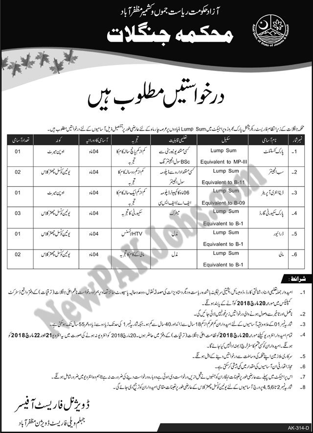 AJK  jobs in Forest Department Government of Azad Jammu Kashmir 2018