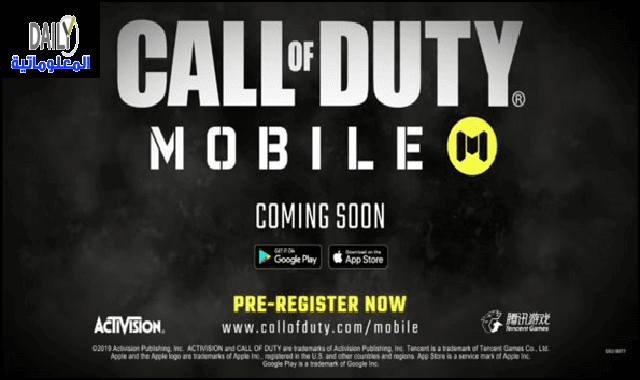 call of duty mobile,call of duty mobile gameplay,call of duty mobile battle royale,call of duty,call of duty mobile ios,call of duty mobile download,call of duty mobile android,call of duty mobile release date,call of duty mobile beta,cod mobile,call of duty mobile apk,call of duty mobile trailer,call of duty mobile android download,call of duty android