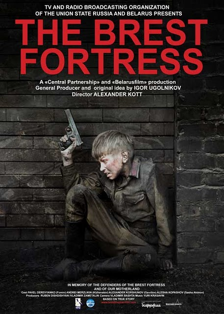 Review Filem : The Brest Fortress