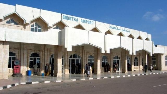 مطار سقطرى الدولي Socotra Airport
