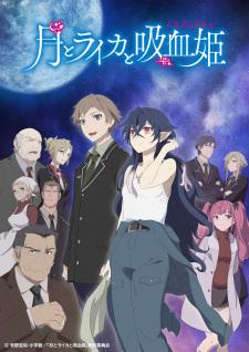 الحلقة 2 من انمي Tsuki to Laika to Nosferatu مترجم