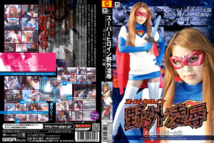 TYRD-02 Outdoorsy Tremendous Heroine Give up – Gadis Kuat