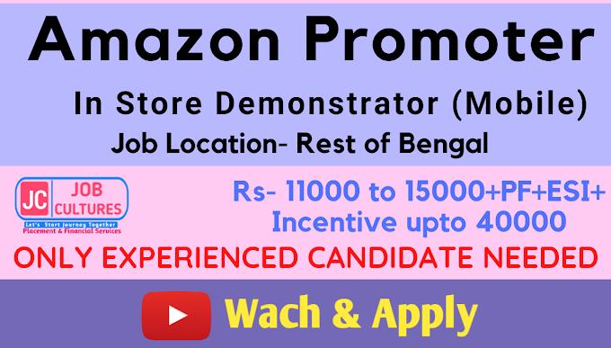 Amazon Promoter