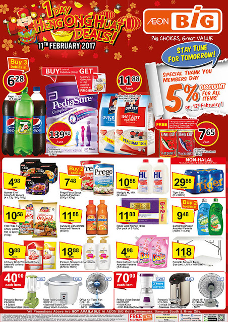 AEON BiG Member Special Discount Promotion Catalogue