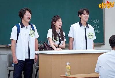 Lee Do Hyun - Knowin Bros