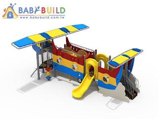 BabyBuild 飛機特色遊具