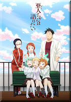 http://animezonedex.blogspot.com/2017/01/demi-chan-wa-kataritai.html