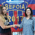 Κερλίδη στο greekhandball.com : ΄΄ Είμαι πάρα πολύ χαρούμενη και ανυπομονώ για το ντεμπούτο μου με την Βέροια 2017΄΄