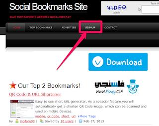 4 مواقع بوك مارك لتقوية المواضيع في جوجل