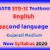 GSSTB Textbook STD 12 English Second Language Gujarati Medium PDF | New Syllabus 2021-22 - Download