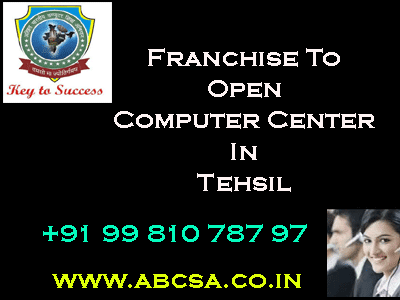 franchise opportunity in tehsil