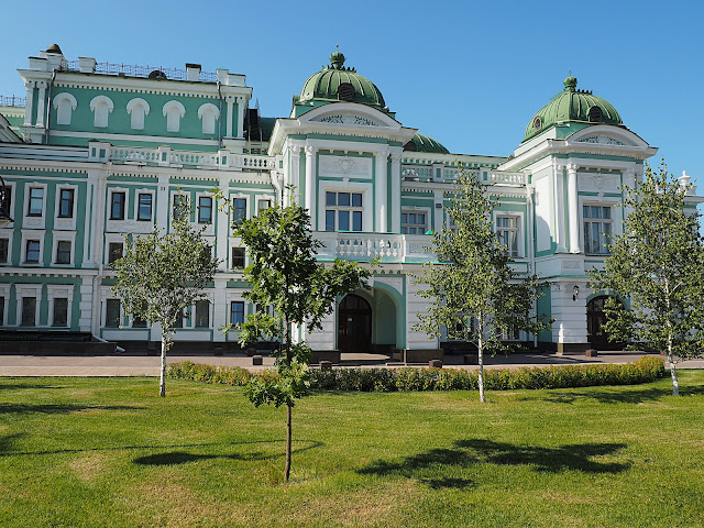 Омский театр драмы (Omsk Drama Theater)