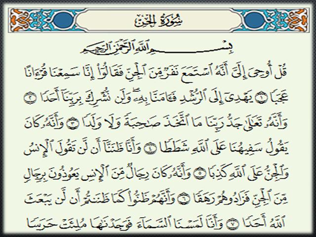 Manfaat-dan-Karomah-Surah-Al-Jin