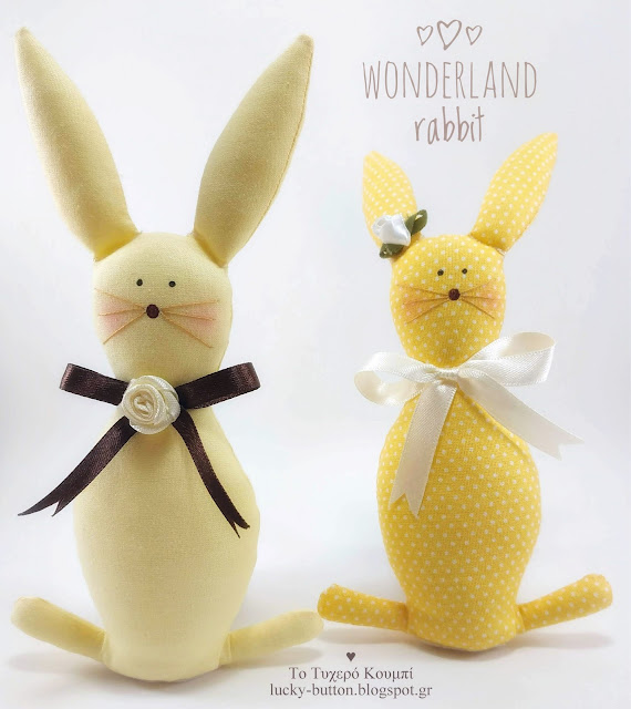 """Wonderland rabbit ""  Υφασμάτινο κουνελάκι 17 cm."