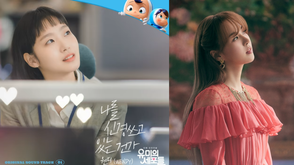 Red Velvet's Wendy Releases 'If I Could Read Your Mind' As First OST for 'Yumi's Cells'