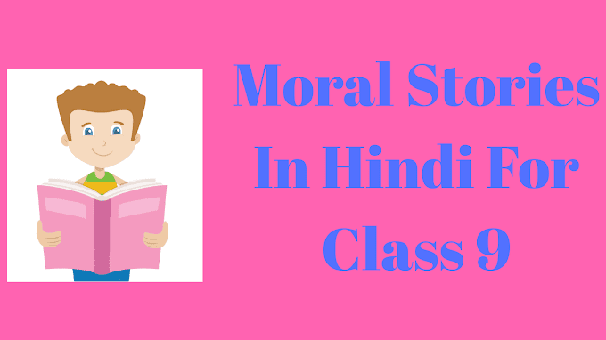 5+ Moral Stories In Hindi For Class 9
