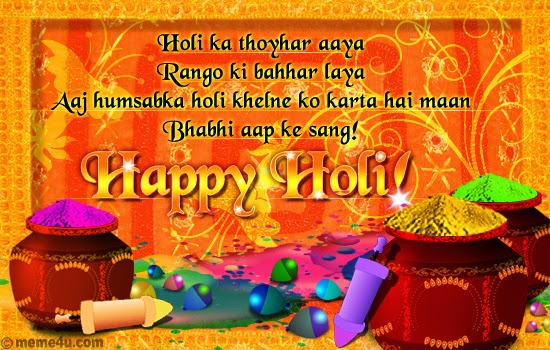 Happy Holi wishes SMS collection in english