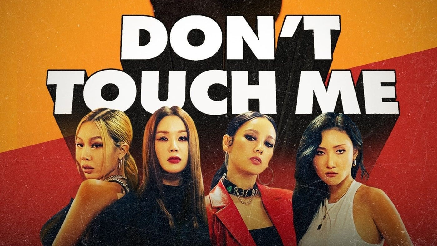 Refund Sisters' Debut Song 'Don't Touch Me' Reach the Perfect All Kill Predicate
