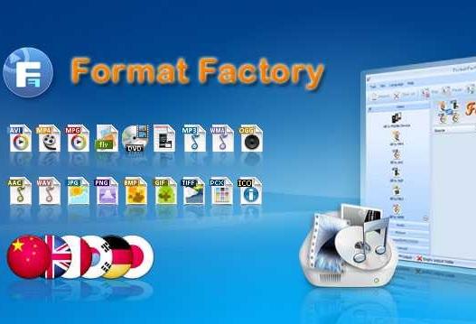 تحميل برنامج التحويل Format Factory كامل بآخر اصدار