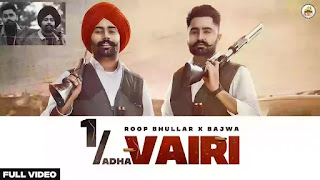 Checkout Roop bhullar & Bajwa New Punjabi Song 1 Adha vairi lyrics penned by Bajwa