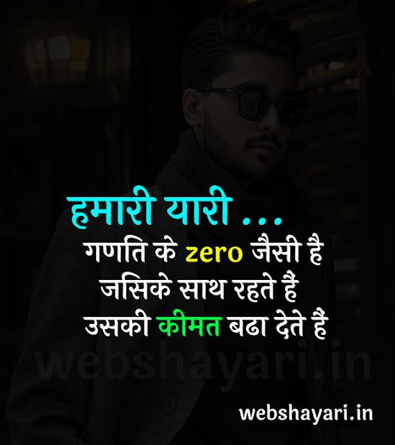 whatsapp facebbookstatus hindi pics