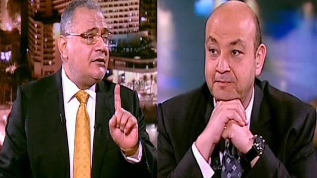 مشاهدة عمرو اديب حلقة الثلاثاء