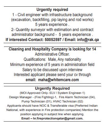 وظائف الصحف القطرية 14/07/2019 Qatari Newspaper jobs - وظائف