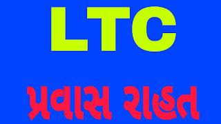 LTC paripatr
