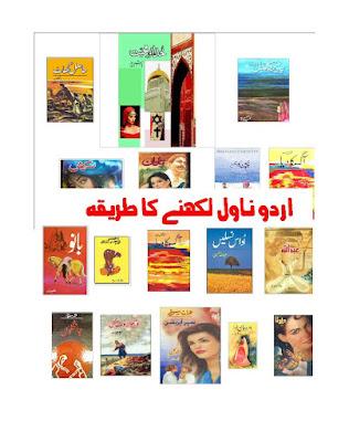 urdu novels, urdu novels pdf free download, urdu novels list, urdu novel download, urdu novels pdf, urdu novel online, urdu novel pdf, urdu novel list, a complete urdu novel, a romantic urdu novel, request a urdu novel, a list of urdu novels, urdu novel complete, urdu novel center,urdu novel download pdf,urdu novel category, urdu novel download free, e urdu novels, urdu novels, urdu novels pdf free download, urdu novels list, urdu novel download, urdu novels pdf, urdu novel online, urdu novel pdf, urdu novel list, a complete urdu novel, a romantic urdu novel, request a urdu novel, a list of urdu novels, urdu novel complete, urdu novel center,urdu novel download, pdf, urdu novel category, urdu novel download free, e urdu, novels, a hameed urdu novels pdf free download, complete urdu novel mushaf pdf, complete urdu novels pdf, complete urdu novels pdf download, complete urdu novels pdf free download, esnips urdu novels pdf, free download of urdu novels in pdf format, free download of urdu novels pdf, free download urdu novels pdf, good urdu novels pdf, hot urdu novels pdf, kitaab ghar urdu novels pdf, kitab ghar urdu novels pdf free download, lahasil urdu novel pdf, latest urdu novels pdf download, list of urdu novels pdf, pakistani urdu novels pdf free download, popular urdu novels pdf, read urdu novels pdf, romantic urdu novels list pdf, romantic urdu novels online pdf, romantic urdu novels pdf free download, sohail khan urdu novels pdf, top 10 urdu novels pdf, urdu classic novels pdf, urdu comedy novels pdf, urdu historical novels pdf, urdu horror novels in pdf, urdu horror novels pdf list, urdu jasoosi novels pdf, urdu jinsi novels pdf, urdu khofnak novels pdf, urdu love novels pdf, urdu mazahiya novels pdf, urdu novel aangan pdf, urdu novel abdullah 2 pdf, urdu novel aks pdf urdu novel all pdf, urdu novel amar bail pdf, urdu novel aqabla pdf, urdu novel chalawa pdf, urdu novel dajjal pdf, urdu novel devi pdf, urdu novel free download pdf file, urdu novel gumrah p