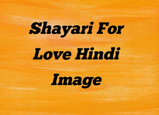 shayari for love in Hindi image