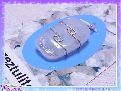 【ヘブン&アース社】アゼツライト ペンダントトップ ~ウィステリア~
