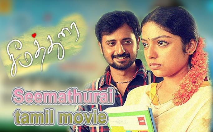 Seemathurai Full Tamil Movie