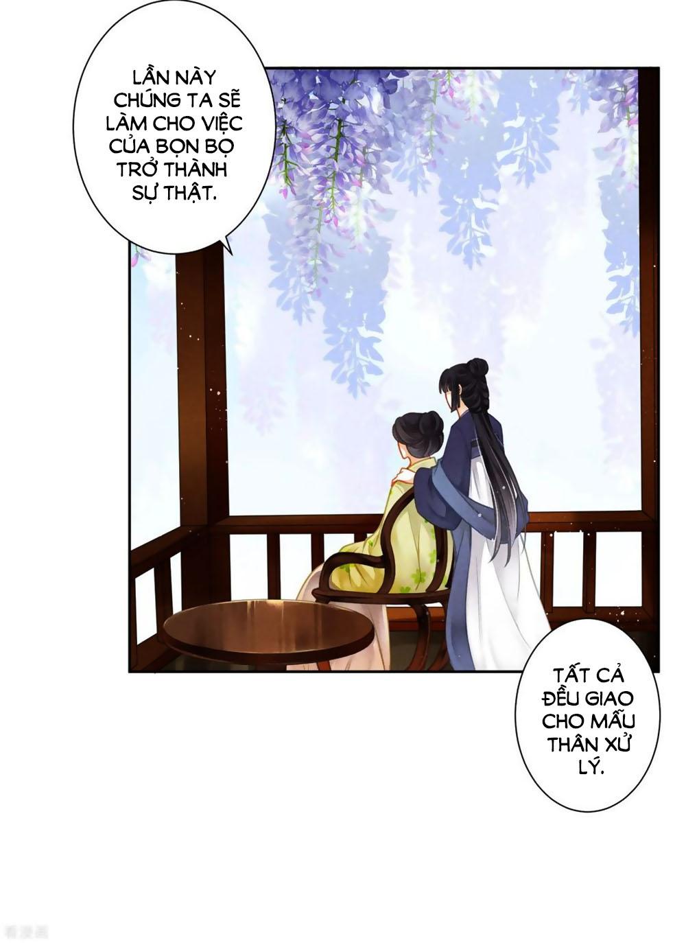 Ái Thượng Vô Địch Tiếu Hoàng Hậu chap 137 - Trang 16