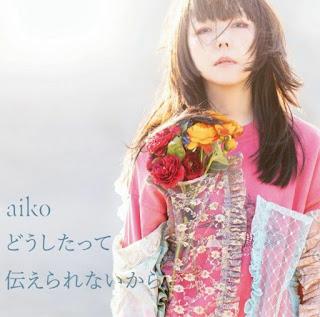 aiko - Jishaku