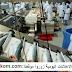 تشغيل 20 عاملة للعمل في معمل لإنتاج الأسماك بمدينة العيون