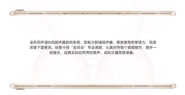 ສາລະເລື່ອງໄອທີ,  Huawei MediaPad M6, ຫົວເວີ່ຍ ລາວ, SPV media