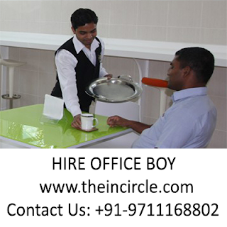 Office Boy Jobs