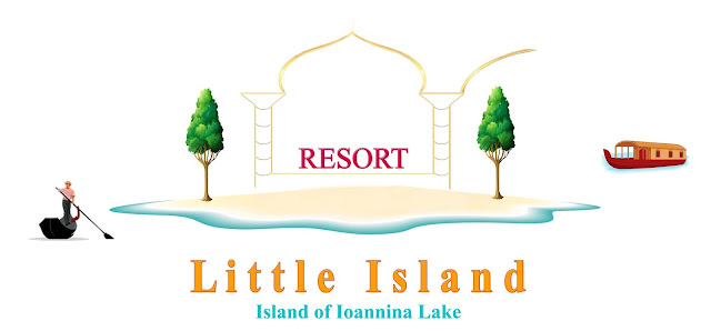 Γιάννενα: Little Island - Ο Πρώτος Ξενώνας Στο Νησί Της Λίμνης Των Ιωαννίνων! Ανακαλύψτε Τον!