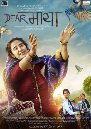 Dear Maya 2017 Full Hindi Movie Download