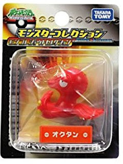 Octillery Pokemon figure Tomy Monster Collection Johto selection series